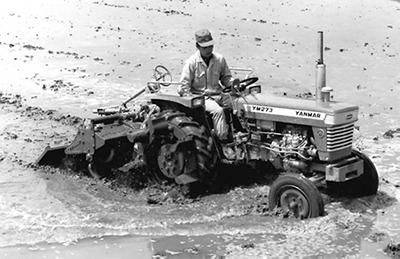 History of Yanmar Tractors